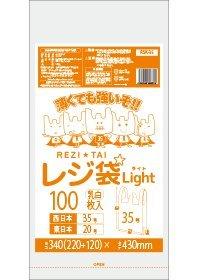 レジ袋ライト35号 220/340x430x0.011厚 乳白薄手 RSK-35 100枚x60冊(10x6)/箱 HDPE素材 B00OEMRPUS