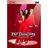 DVD DANCING-TAP DANCING Parts 1,2,3 & 4