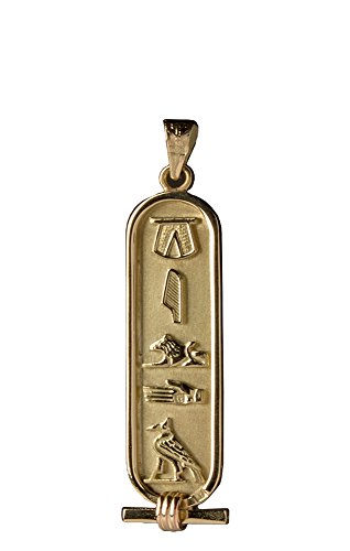 Cartouche Gold Egyptian Pendant (Personalized 14K Gold Cartouche - 1-Sided Custom Pendant - Made in Egypt by DEI - Size: Medium)