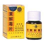 Niu Huang Jie Du Pian (20 comprimés par bouteille) C7-TRT320-Solstice