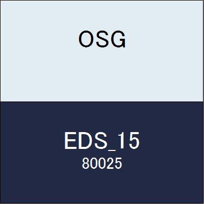 OSG エンドミル EDS_15 商品番号 80025