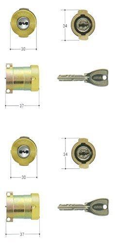 MIWA(美和ロック) PRシリンダー PAタイプ PG571-HS 鍵 交換 取替え 2個同一セット MCY-493 PAPASP B01I2GQ8OU