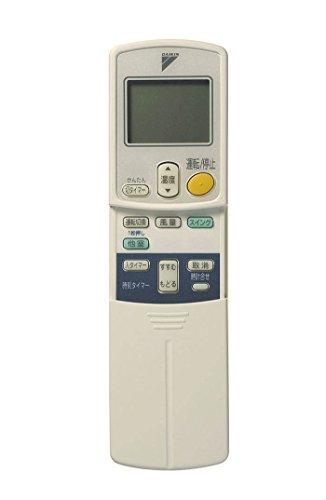 ダイキン エアコンリモコン ARC422A14