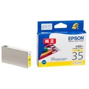 (業務用40セット) EPSON エプソン インクカートリッジ 純正 〔ICY35〕 イエロー(黄) B07GTN5JMS