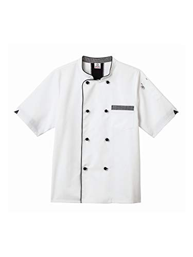 Chefs Jacket Executive (Five Star Chef Apparel Unisex Short Sleeve Executive Chef Coat White XL)