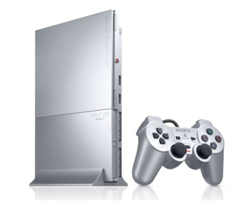 playstation-2-satin-silver-scph-90000ss-maker-production-end
