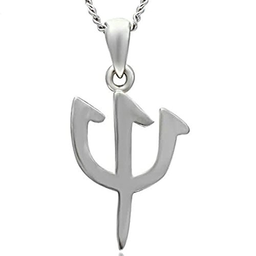 Aokarry Mens Womens S925 Silver Pendant Necklace Fork White