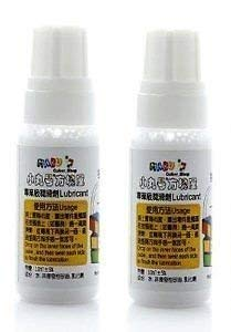Cubelelo Maru Lube Cube Lubricant , 10 ml -Combo Pack of 2