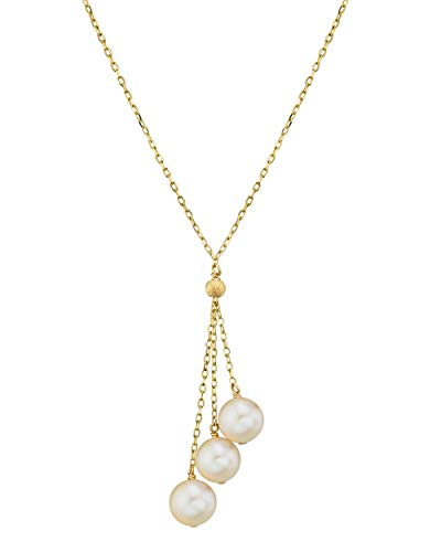 (THE PEARL SOURCE 14K Gold 7.0-7.5mm AAA Quality Round White Japanese Akoya Saltwater Cultured Pearl Tincup Cluster Pendant Necklace in 18
