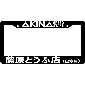 6 x 12 inches AKINA Speed Stars Racing ANJI FUKIWARA JDM Japan License Plate Frame
