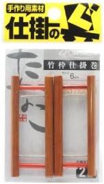 OWNER(オーナー) 81292 竹枠仕掛巻 6