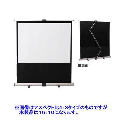 ケイアイシー 100型ワイド プロジェクター用モバイルスクリーン フロアタイプ KPR-100V B008139L26