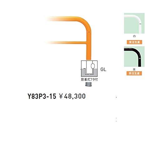 帝金 Y83P3-15 バリカー横型 スタンダード スチールタイプ W1500×H800 直径76.3mm 脱着式フタ付  白  カラー:白 B00ALSJHGY