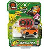 Dino Mecard DEVONNE and NYCHUS Tiny Dinosaur Toy Yellow Color Deinonychus Figure Egg Capsule Storage Shooting Pop Up from Capture Car (Single Product)