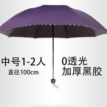 76ae9d5fb79e Amazon.com: Double Folding Umbrella Umbrella Men and Women rain and ...