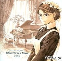 Victorian Romance Emma - Silhouette of a Breeze