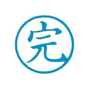 (業務用30セット) シヤチハタ 簿記スタンパー X-BKL-30 完 藍 生活用品 インテリア 雑貨 文具 オフィス用品 印鑑 スタンプ 朱肉 top1-ds-1744289-ah [簡素パッケージ品]   B06XQVTT2B