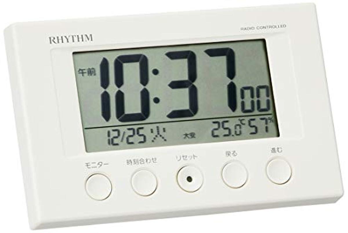 [해외] 자명종 전파 시계 온도계습도계 부착 피트 웨이브 스마트 화이트 리듬 시계 8RZ166SR03