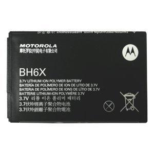 Motorola Droid X XT Extended 1880mAh Lithium Ion Battery - SNN5880 (1880 Mah Battery)