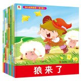 Download The classic tale of Little Red Flower Child (Series 1) (set of 10)(Chinese Edition) pdf