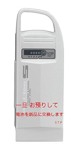 ヤマハ電動自転車(X54-11) バッテリー電池交換   B00GLO3W2W