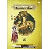 Topkapi Sarayi 'Harem' / Harem of Topkapi Palace (DVD)