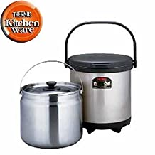 THERMOS vacuum thermal insulation cooker shuttle chef carrying type bronze metallic RPC-4500 BZM (Japan import / The package and the manual are written in Japanese)