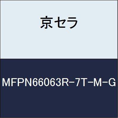 京セラ 切削工具 カッター MFPN66063R-7T-M-G  B079XVHZ9P