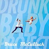 Drunk Baby Project