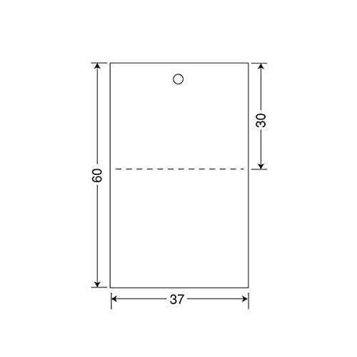 サトー タグ 標準 1号 プロパー60×37 544103451 1箱(20000枚:2000枚×10巻) AV デジモノ プリンター OA プリンタ用紙 14067381 [並行輸入品] B07L36RLFS