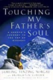 img - for Touching My Father's Soul book / textbook / text book