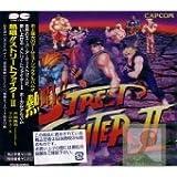 Nesshou Street Fighter II--Soundtrack (Import)