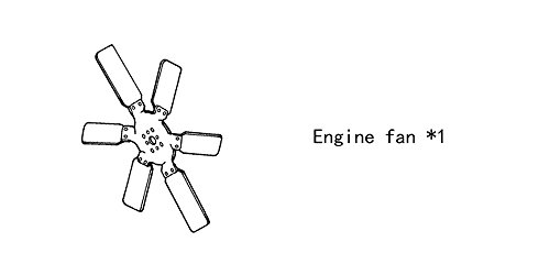 Engine fan 4940441 for diesel engine: