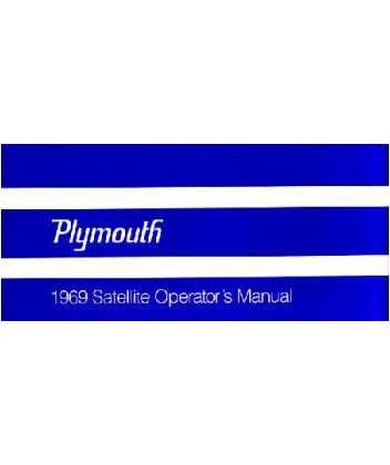 amazon com 1969 plymouth satellite owners manual user guide rh amazon com Owner's Manual User Manual PDF