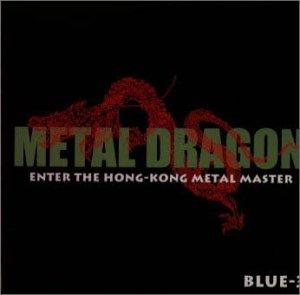 blue-3-hong-kong-metal-master-collection
