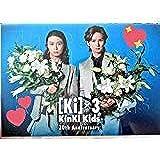 KinKi Kids 20th Anniversary 20周年記念品 DVD キンキキッズ