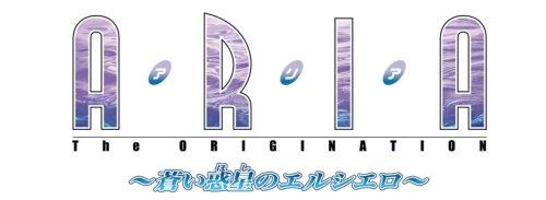 aria-the-origination-aoi-wakusei-no-el-cielo-limited-edition-japan-import