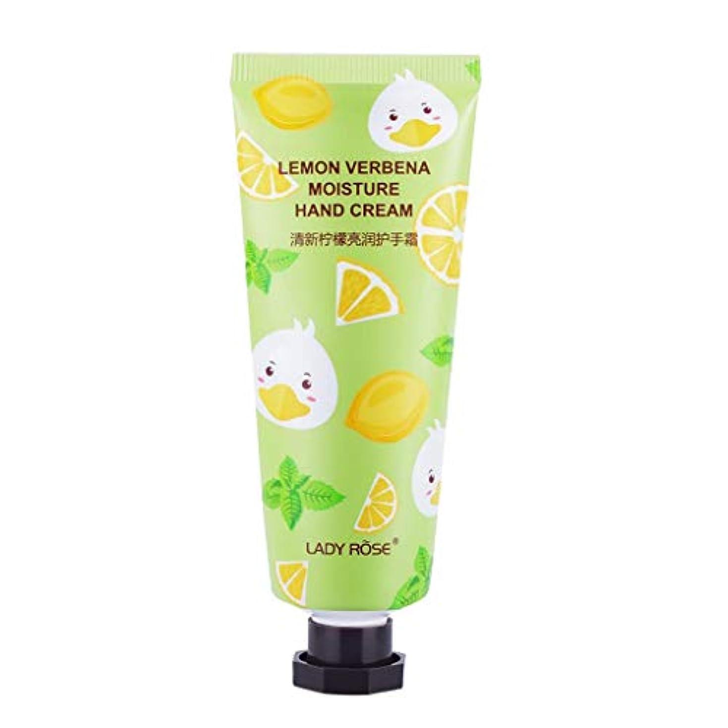 ブロッサムキュービックホストハンドクリーム 乾燥対策 潤い スキンケア 可愛い 香り 保湿クリーム ローション 3タイプ選べ - レモン