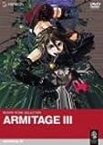ARMITAGE III [DVD]