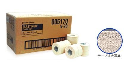 Dメディカル 伸縮テープ エラスティコンSP 75mm×4.6m/16本  B00M0N40SI