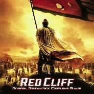 Red Cliff Original Soundtrack by Original Soundtrack