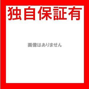 PKU-FREE4 20個セット ds-823063 B01BHOILIA