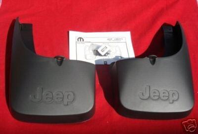 Jeep Liberty 2008-2012 REAR Molded Splash Guards, OEM