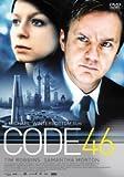 CODE46 スペシャル・エディション [DVD]
