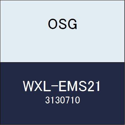 OSG エンドミル WXL-EMS21 商品番号 3130710