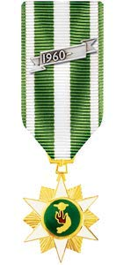 Medals of America Vietnam Campaign Medal Miniature Bronze