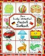 Dein buntes Wörterbuch - Deutsch-Türkisch (Hors Collection)