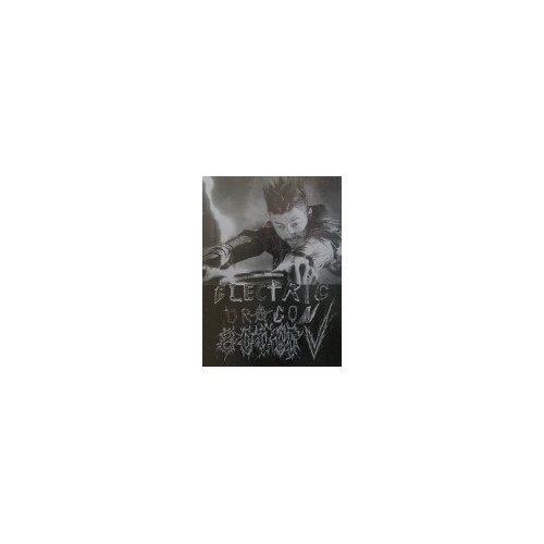 ELECTRIC DRAGON 80000V (2001) ISBN: 4048533894 [Japanese Import]