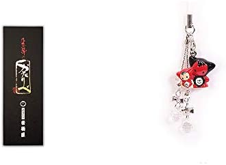 [2点セット] 岐阜銘菓 音羽屋 飛騨のかたりべ[6個入] ・さるぼぼペアビーズストラップ 【クリア】/縁結び・魔除け//