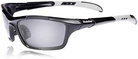 Hulislem Sport Polarized Sunglasses